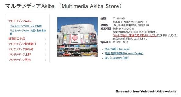 1-Yodobashi Akiba